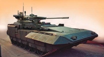 AU-220M「バイカル」(57mm):今後の戦争での実用化の見通し
