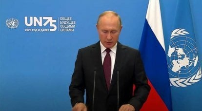 Putin proposes a legally binding agreement against the militarization of outer space: speech at the UNGA