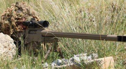 Rifle de franco-atirador de grande calibre Truvelo CMS 14.5x114 mm (EUA)