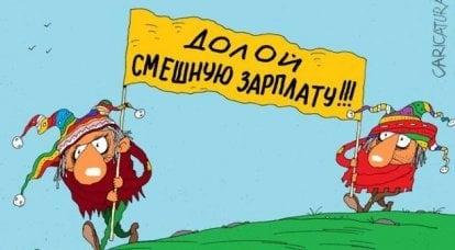 在俄罗斯的业务:小,中,坏?