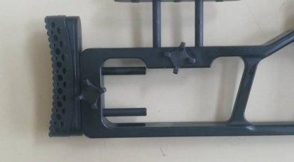 Vintorez-M: ergonomiden teknik özelliklere