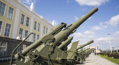 Artiglieria. Grande calibro Howitzer B-4