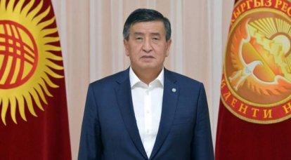 """""""Eu não mantenho o poder"""": Presidente do Quirguistão renuncia"""