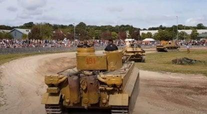 反坦克方法:累积弹药