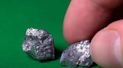 दुर्लभ पृथ्वी धातुओं का उत्पादन: रूस समस्याओं को हल करने के तरीकों की तलाश कर रहा है