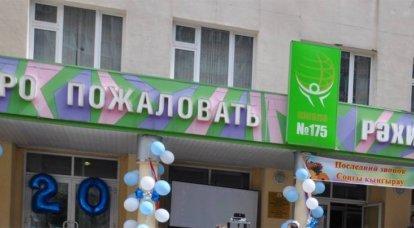Tiros foram disparados em uma das escolas em Kazan