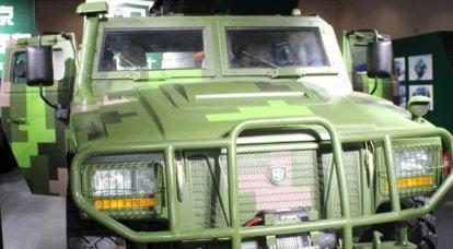 """中国已完成装甲车""""老虎""""生产的本地化"""
