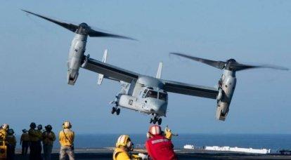 Die Vereinigten Staaten haben einen Käufer für den V-22B Osprey gefunden, der im Kampf gegen China helfen wird