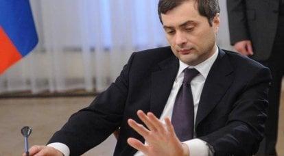 俄罗斯政府的自由派。 他对新罗西亚局势的影响