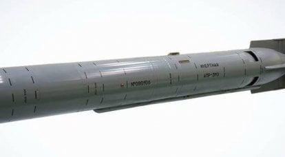 """विमानन पनडुब्बी रोधी मिसाइल APR-3ME """"ग्रिफ"""" और इसकी व्यावसायिक संभावनाएं"""