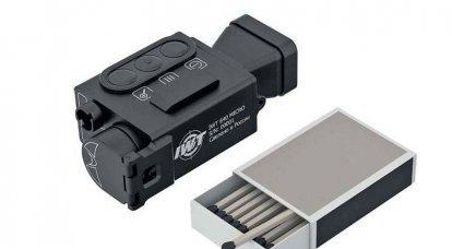 IWT 640 MICRO:世界最小のサーマルイメージング装置