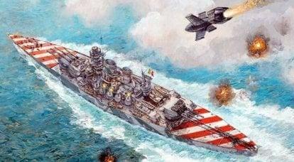 विमान के खिलाफ सतह के जहाज। द्वितीय विश्व युद्ध