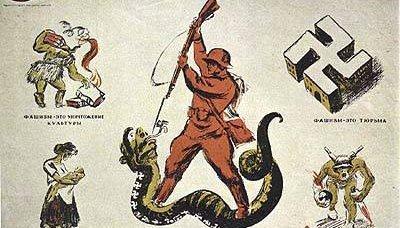 軍用反ファシストポスター