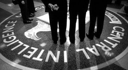 我想为CIA工作!