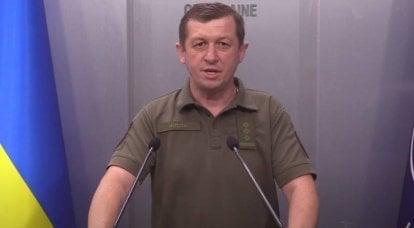 Na Ucrânia, apresentou novas capas para o uniforme de desfile das Forças Armadas