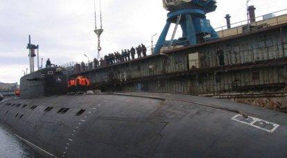 「ゴールデン」ロシア潜水艦艦隊