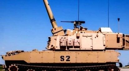Artan ABD Topçu Gücü: Yeni M109A7 Paladin Howitzers sipariş etti