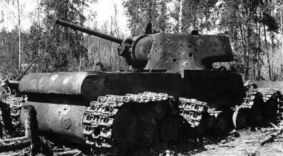 Sovyet Enformasyon Bürosundan askeri teçhizattaki kayıplar hakkında mesajlar