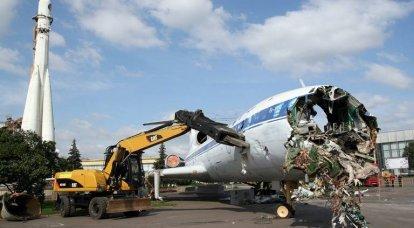Luftfahrtdesignbüros sind obdachlos. Reformen nach Serdyukov