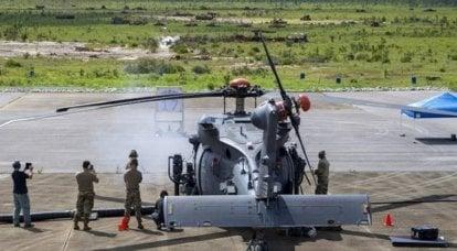 Aux États-Unis a commencé à tester l'armement d'un hélicoptère de sauvetage pour les forces d'opérations spéciales