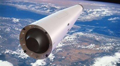 """Reusable booster """"Corona"""""""