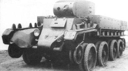 Chemical tank HBT-7