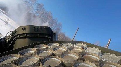 몇 분만에 지형을 채굴하십시오 : 러시아 군대의 UMP 장비