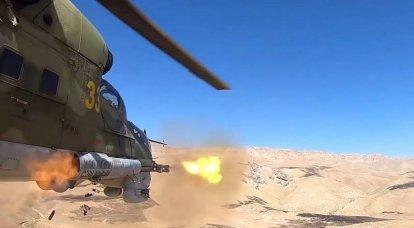"""""""Même les Apaches américains ont été contraints de battre en retraite"""": presse étrangère environ un demi-siècle de service d'hélicoptères Mi-24 et de leurs modifications"""