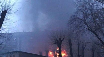 Magnitogorsk'taki yüksek binada patlama patladı