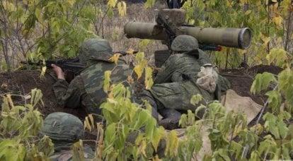 """Komandirsha-E""단지는 밤새 Donbass 극장의 배치를 변경할 수 있습니다. ""공화당""대전차 대원의 임무에 대한 강력한 도움"