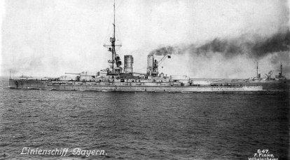 À propos de la durabilité du blindage naval allemand pendant la Première Guerre mondiale