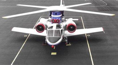 直升机航母系统的替代方案