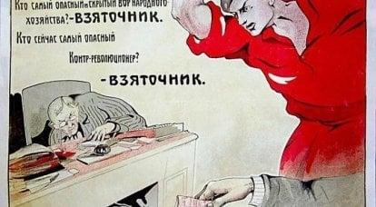 Stalin ve yolsuzluk