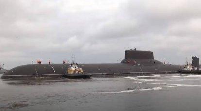 Le Pentagone a annoncé la perte de «l'inaccessibilité» des États-Unis en raison des sous-marins russes