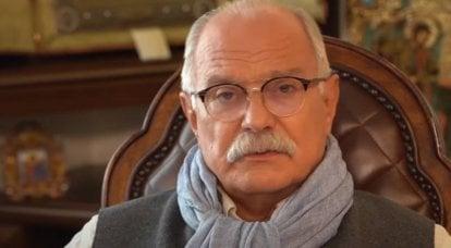 """Besogon""의 출시 : Mikhalkov는 Sberbank와 Soyuzmultfilm의 ""협력""에 대한 회의론을 설명했습니다."