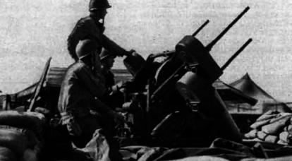 第二次世界大战期间美国的防空防御。 部分1