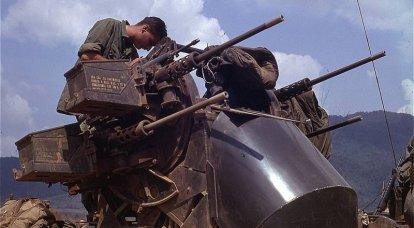 Amerikan uçaksavar makineli tüfekleri
