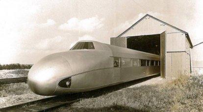 Aerovagon Scheinenzeppelin(德国)