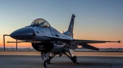 Die USA genehmigen die Lieferung von F-16-Jägern im Wert von 62 Milliarden US-Dollar