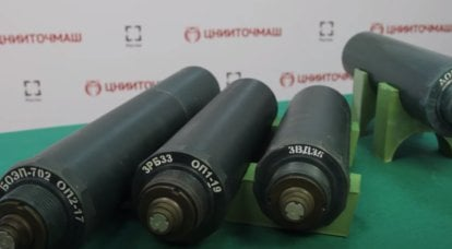 The 3VD35 optoelectronic countermeasures ammunition has been adopted by the Russian army