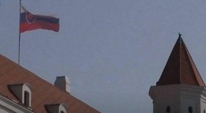 """""""Moscou répondra dans un miroir"""": le ministère russe des Affaires étrangères a promis une réponse à l'expulsion de diplomates russes de Slovaquie"""