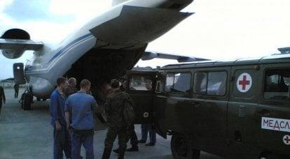 「cargo 200」、「cargo 300」などの用語の起源:事実とバージョン