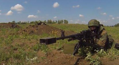 DPR, düşman atış noktalarının bastırıldığını ve kendi tarafındaki kayıpları bildirdi.