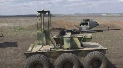 """Na Ucrânia, eles falaram sobre o drone terrestre RSVK-M """"Okhotnik"""", que participou das hostilidades no Donbass"""