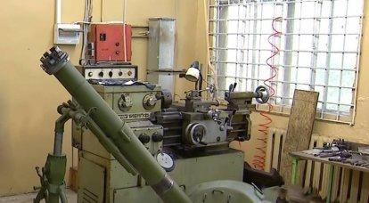 """यूक्रेन पूर्वी यूरोप में """"हैमर"""" मोर्टार का उत्पादन हासिल करना चाहता है"""