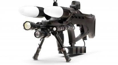 UAV REX-1와의 전투