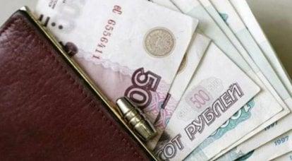 एफएनपीआर पेंशन के वित्त पोषित भाग को रद्द करने का प्रस्ताव करता है: प्रस्ताव का सार और संभावित परिणाम