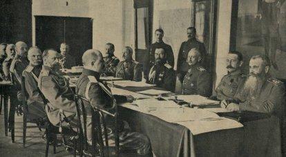 संचालन कला और प्रथम विश्व युद्ध का रूसी मोर्चा। 2 का हिस्सा