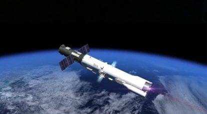 """Star Wars"" and the Soviet response. Combat Orbital Skif Laser"