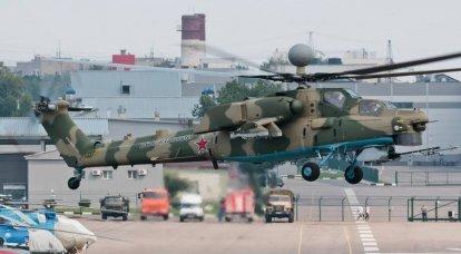 """""""Produkt 305"""": Bekommen Mi-28 und Ka-52 die besten Waffen ihrer Klasse?"""